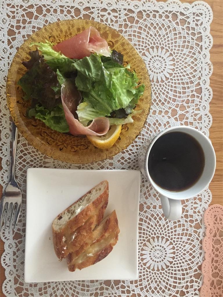 f:id:coffeeporte:20170109235404j:image
