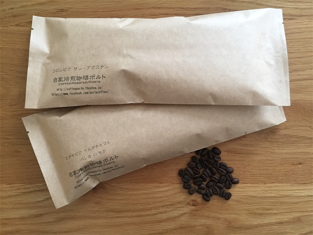 f:id:coffeeporte:20170325180305j:image