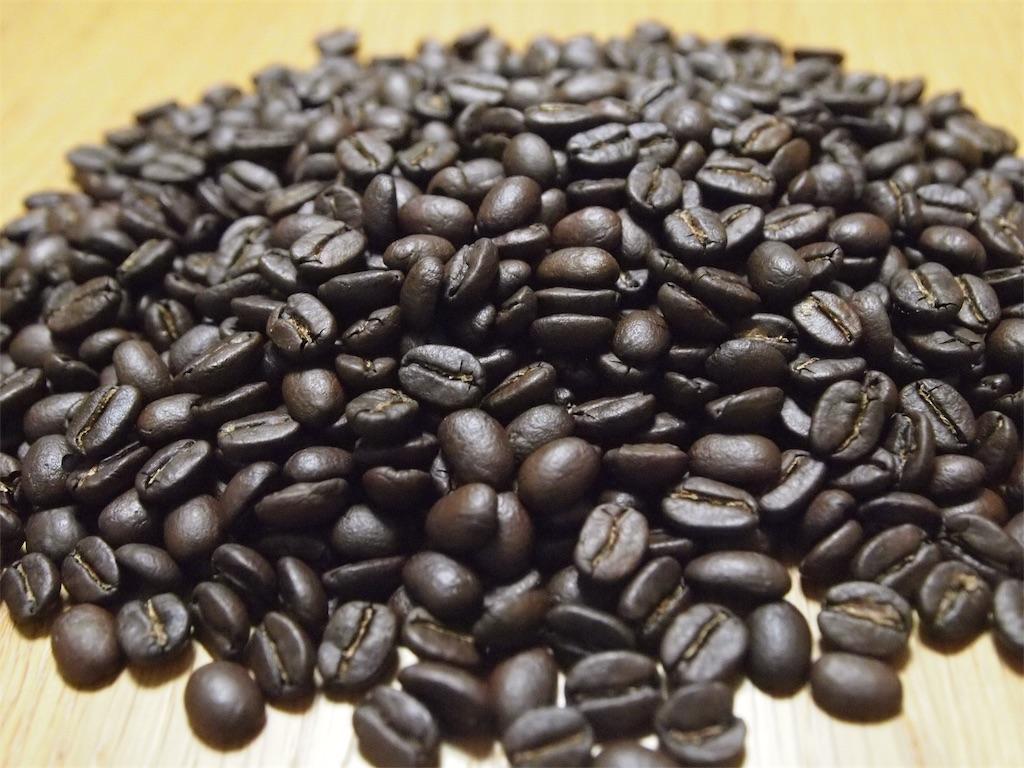 f:id:coffeeporte:20170331151632j:image