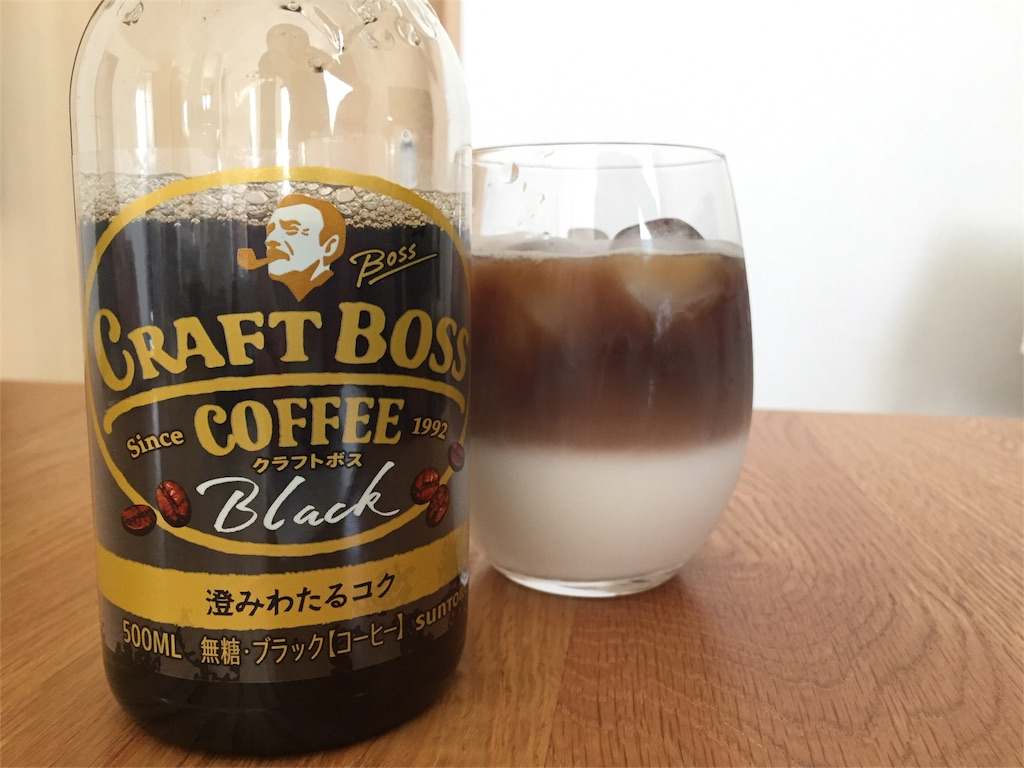 f:id:coffeeporte:20170521105426j:image