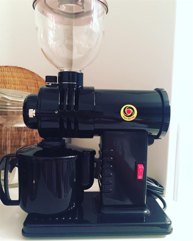 f:id:coffeeporte:20170708155525j:image