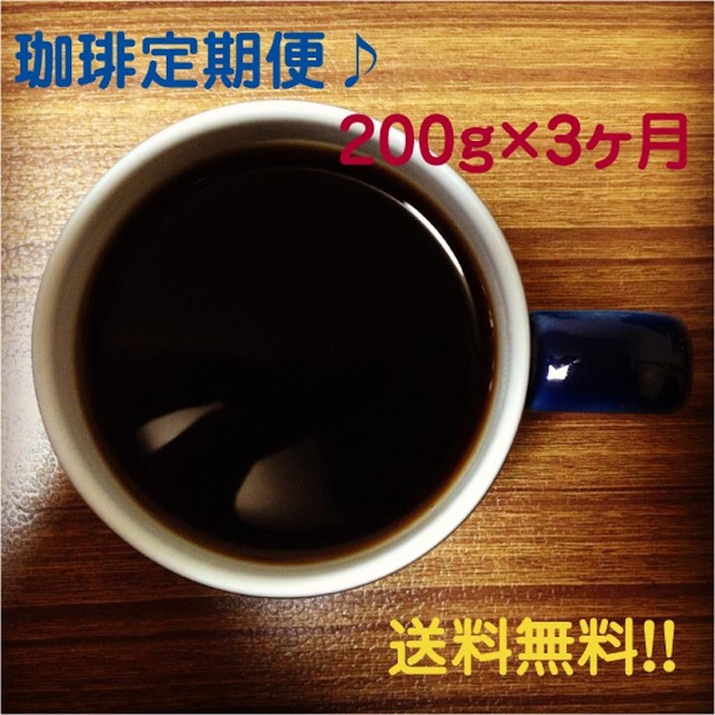 f:id:coffeeporte:20170916155848j:image