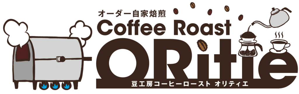 f:id:coffeeroast-oritie:20170501104034p:plain