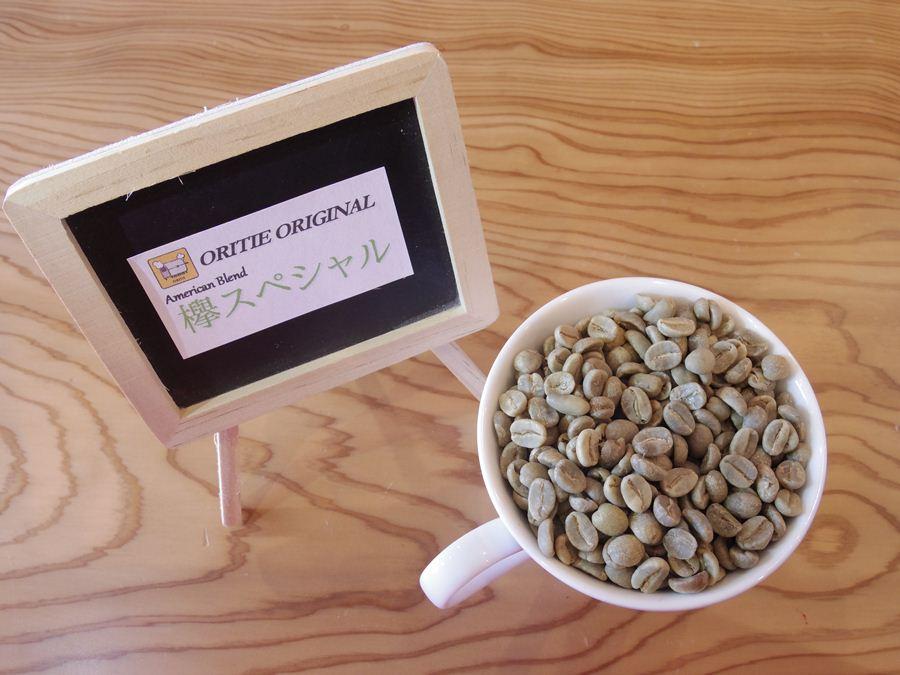 f:id:coffeeroast-oritie:20170613103433j:plain
