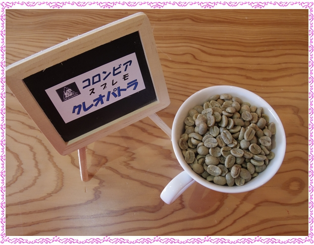 f:id:coffeeroast-oritie:20170624200726j:plain
