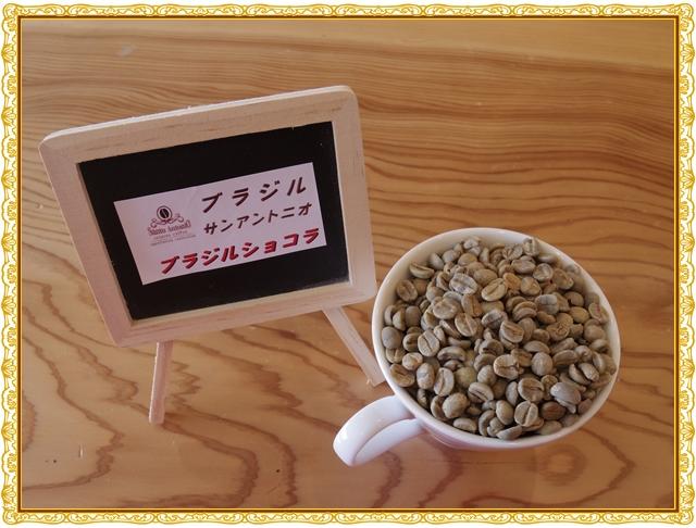 f:id:coffeeroast-oritie:20170624201104j:plain