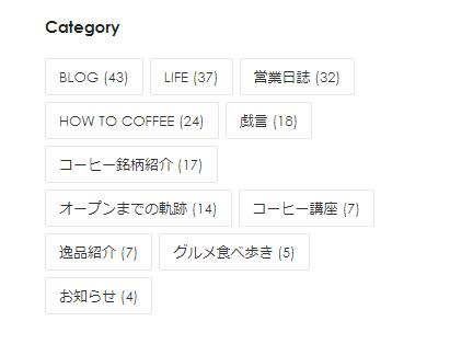 f:id:coffeeroast-oritie:20170723103647p:plain