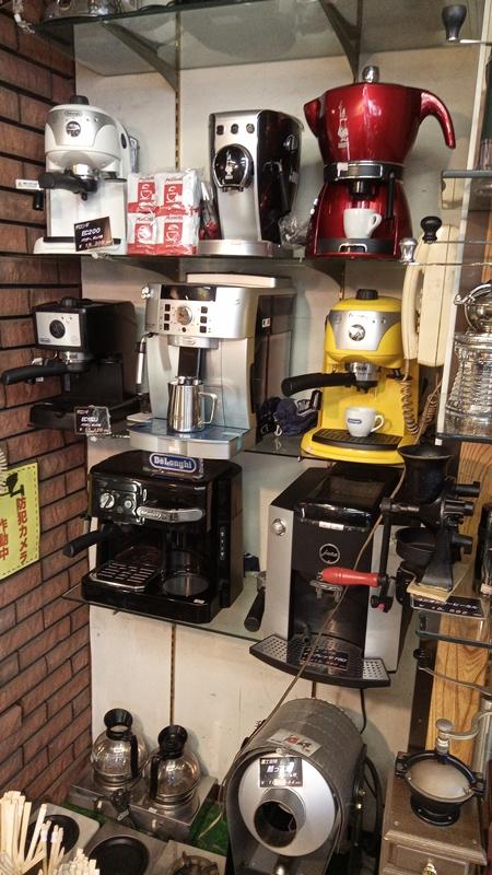 f:id:coffeeroast-oritie:20170810115300j:plain