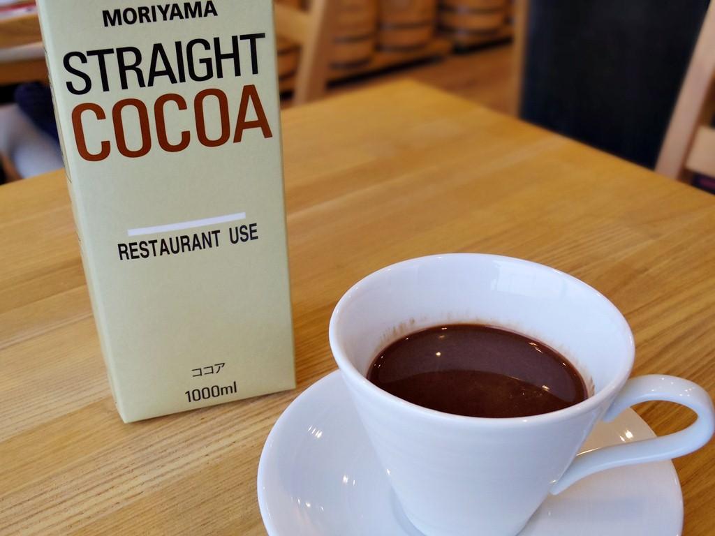 f:id:coffeeroast-oritie:20171021155212j:plain