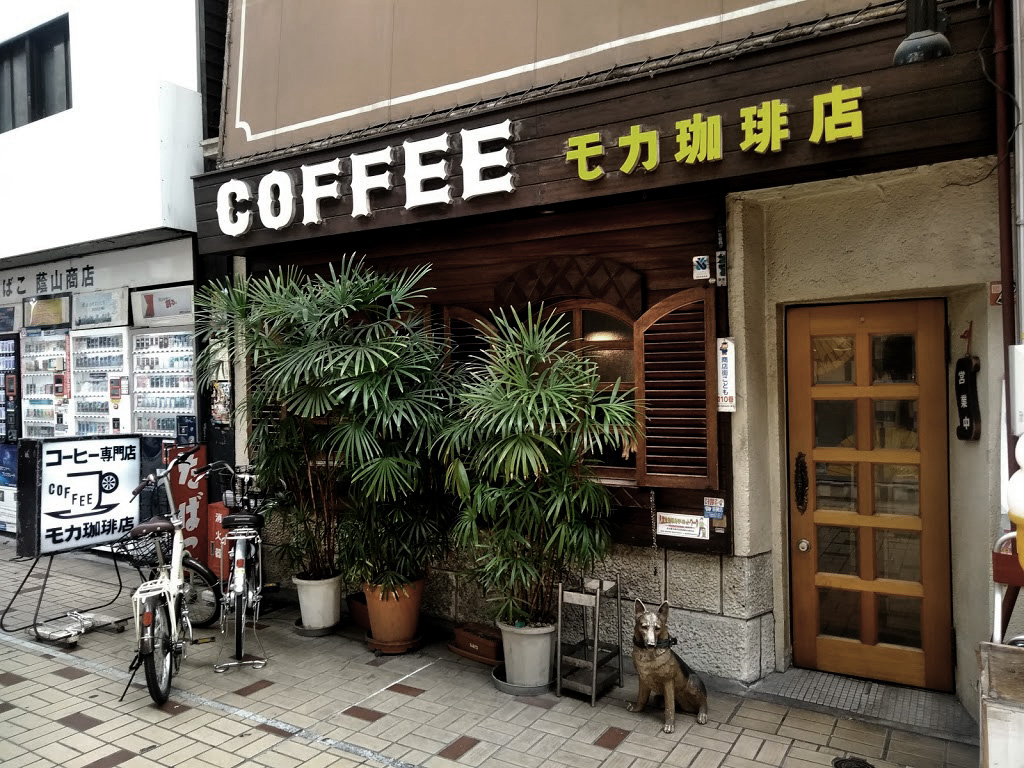 f:id:coffeeroom:20180501162356j:plain