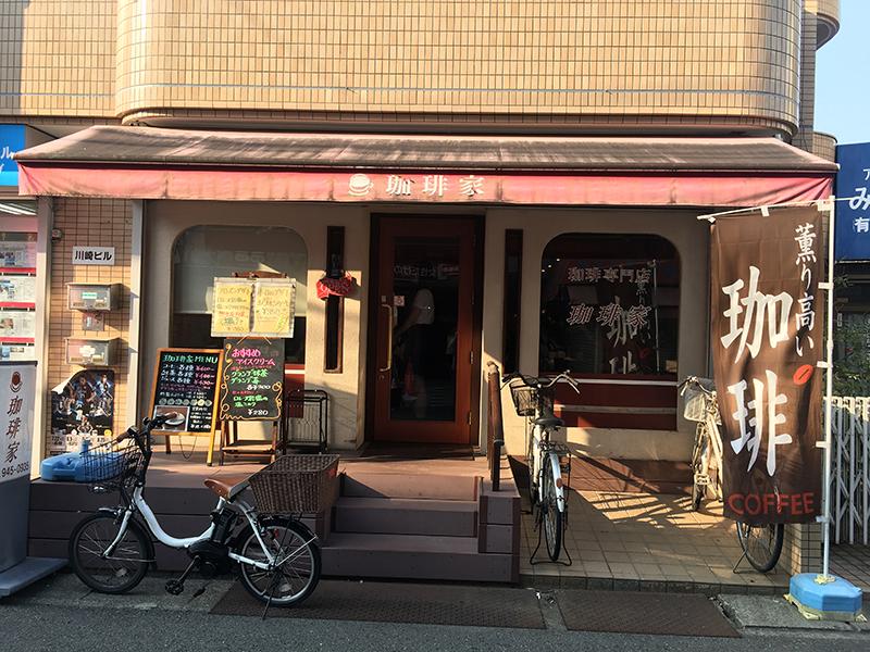 f:id:coffeeroom:20180814182903p:plain