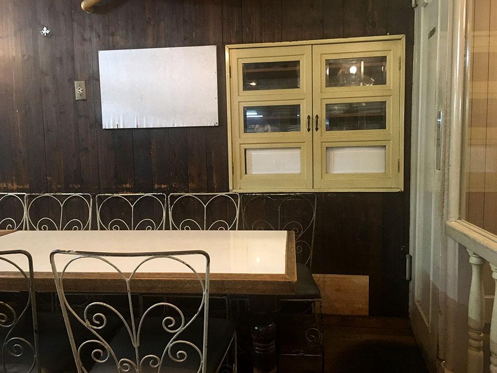 f:id:coffeeroom:20180917162227j:plain