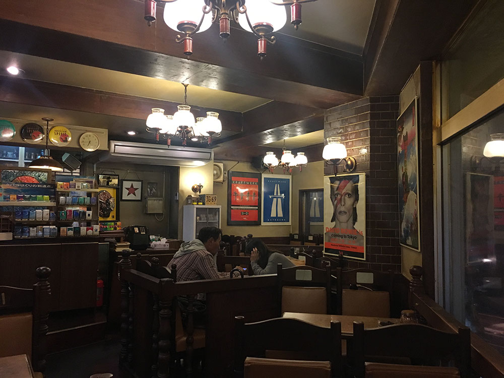 f:id:coffeeroom:20181029183644j:plain