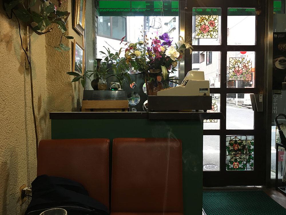 f:id:coffeeroom:20190510213136j:plain