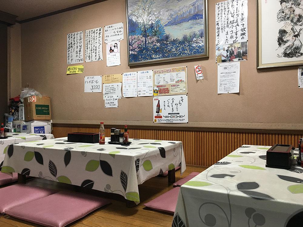 高津 ユニオン 店内お座敷