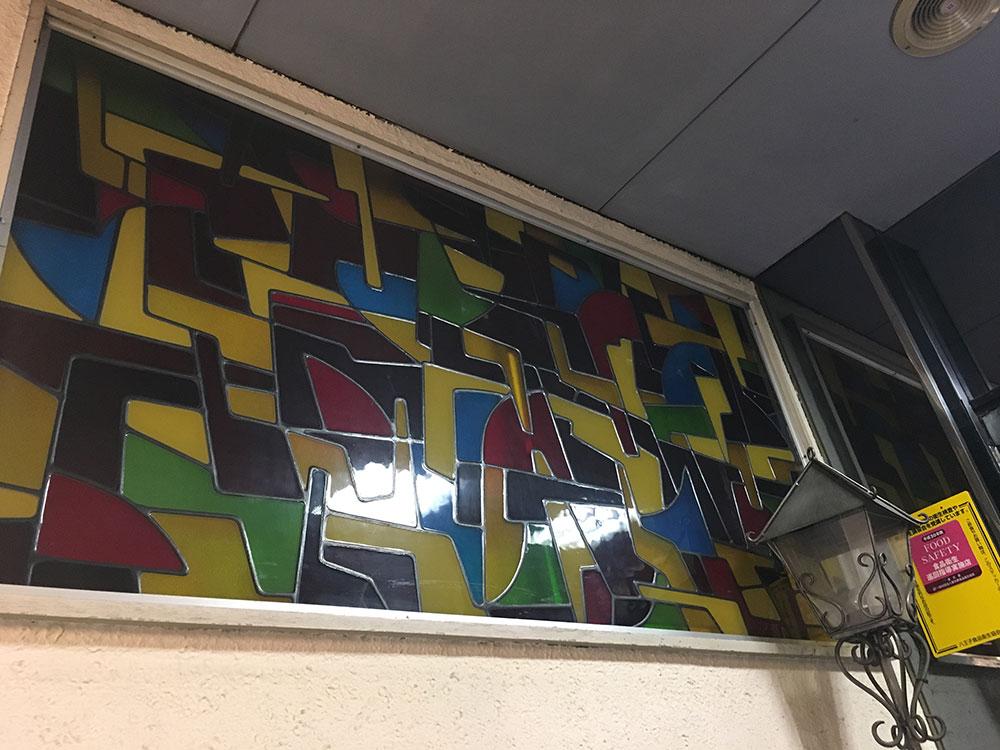 八王子:田園 ステンドグラスの壁 写真