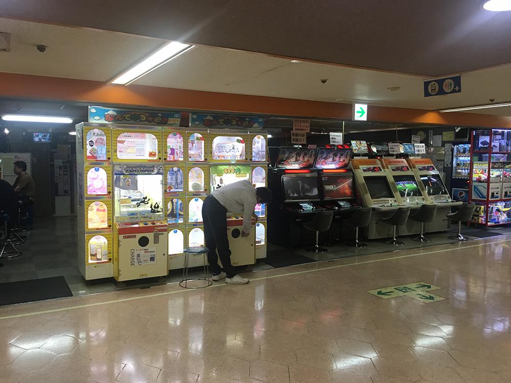 喫茶フジ 隣はゲームセンター の写真