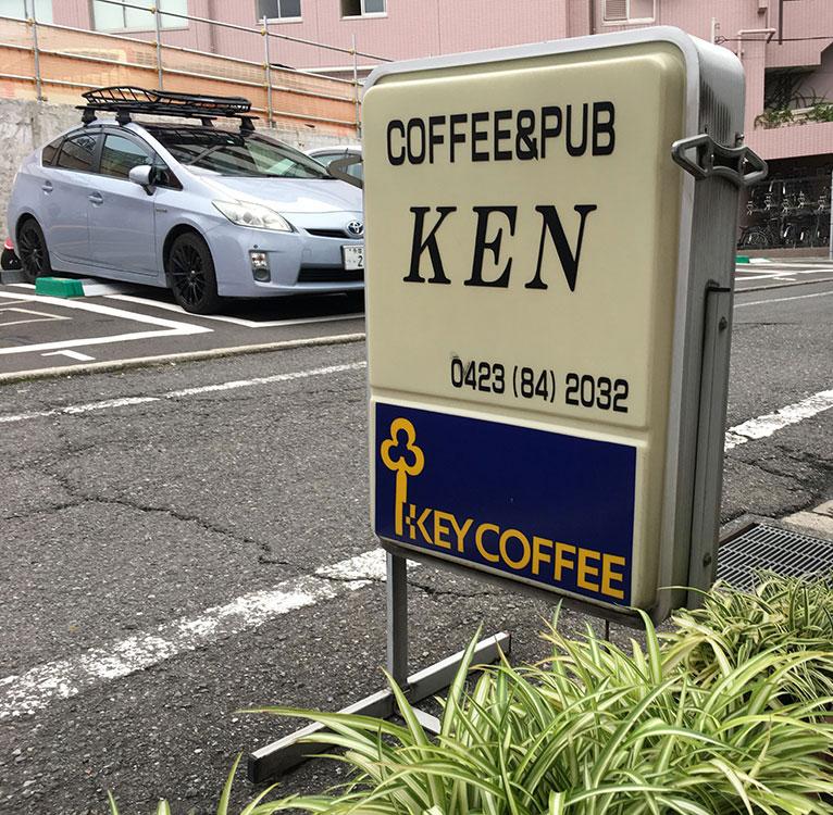 f:id:coffeeroom:20191215165350j:plain