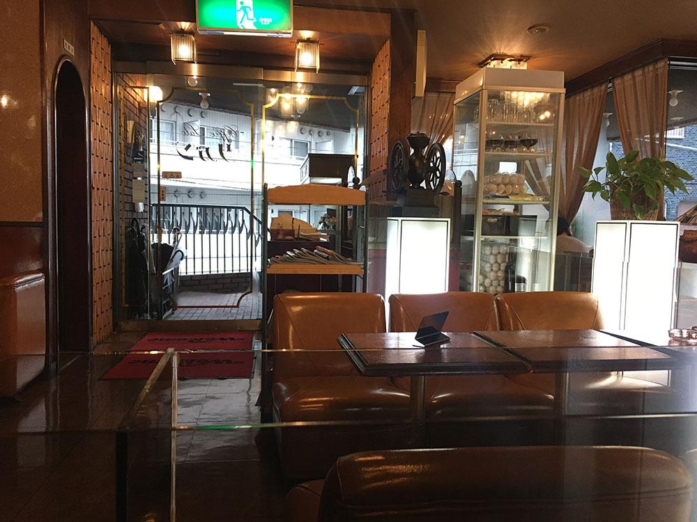 綱島 コーヒーサロンサガン 店内 写真