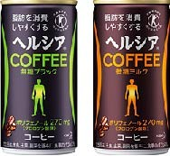 f:id:coffees_for_healthy_life:20130410112757j:image