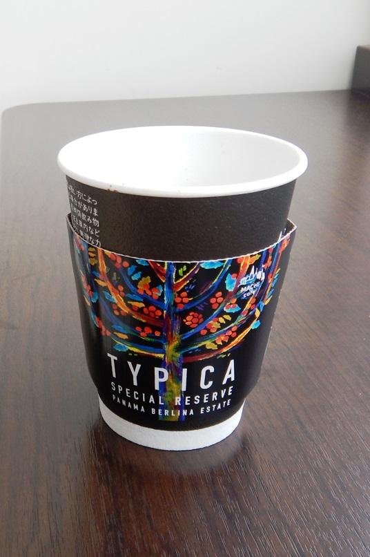 f:id:coffeetaste:20181216165412j:plain