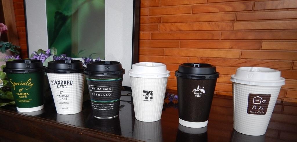f:id:coffeetaste:20190211122010j:plain