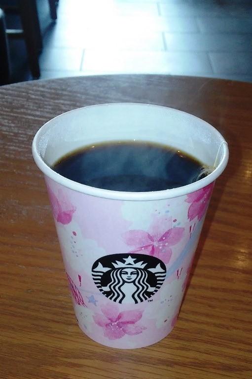 f:id:coffeetaste:20190227233112j:plain