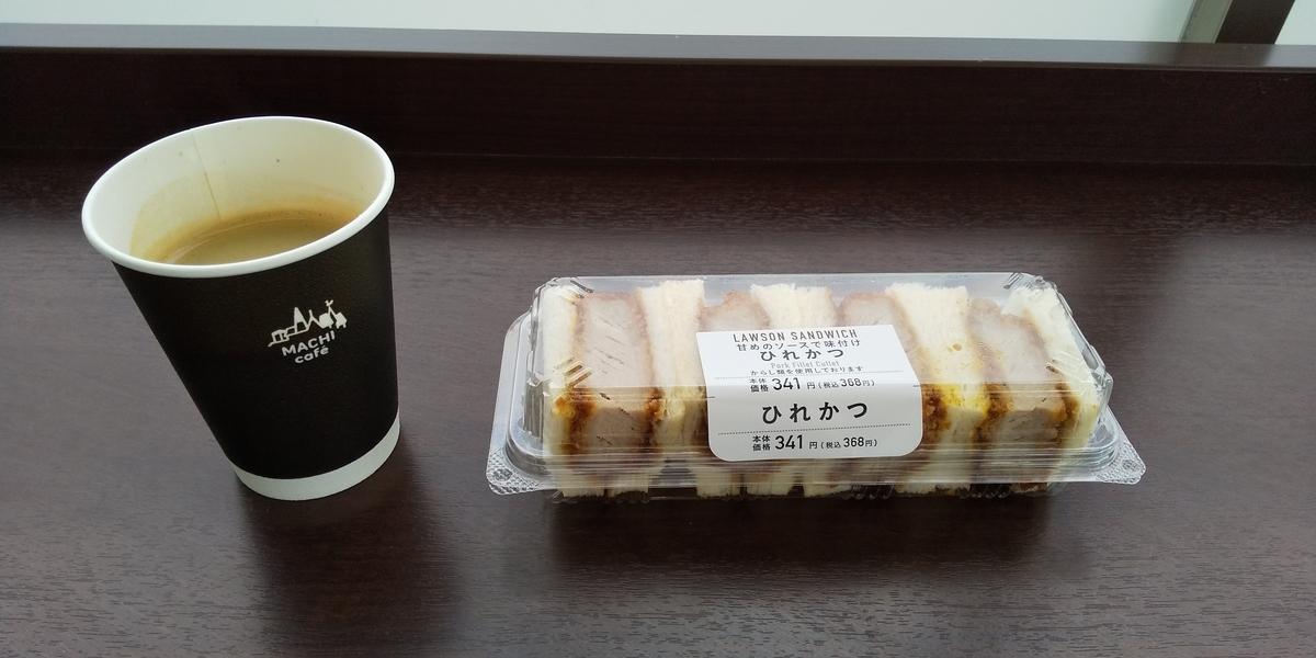 f:id:coffeetaste:20190423194557j:plain