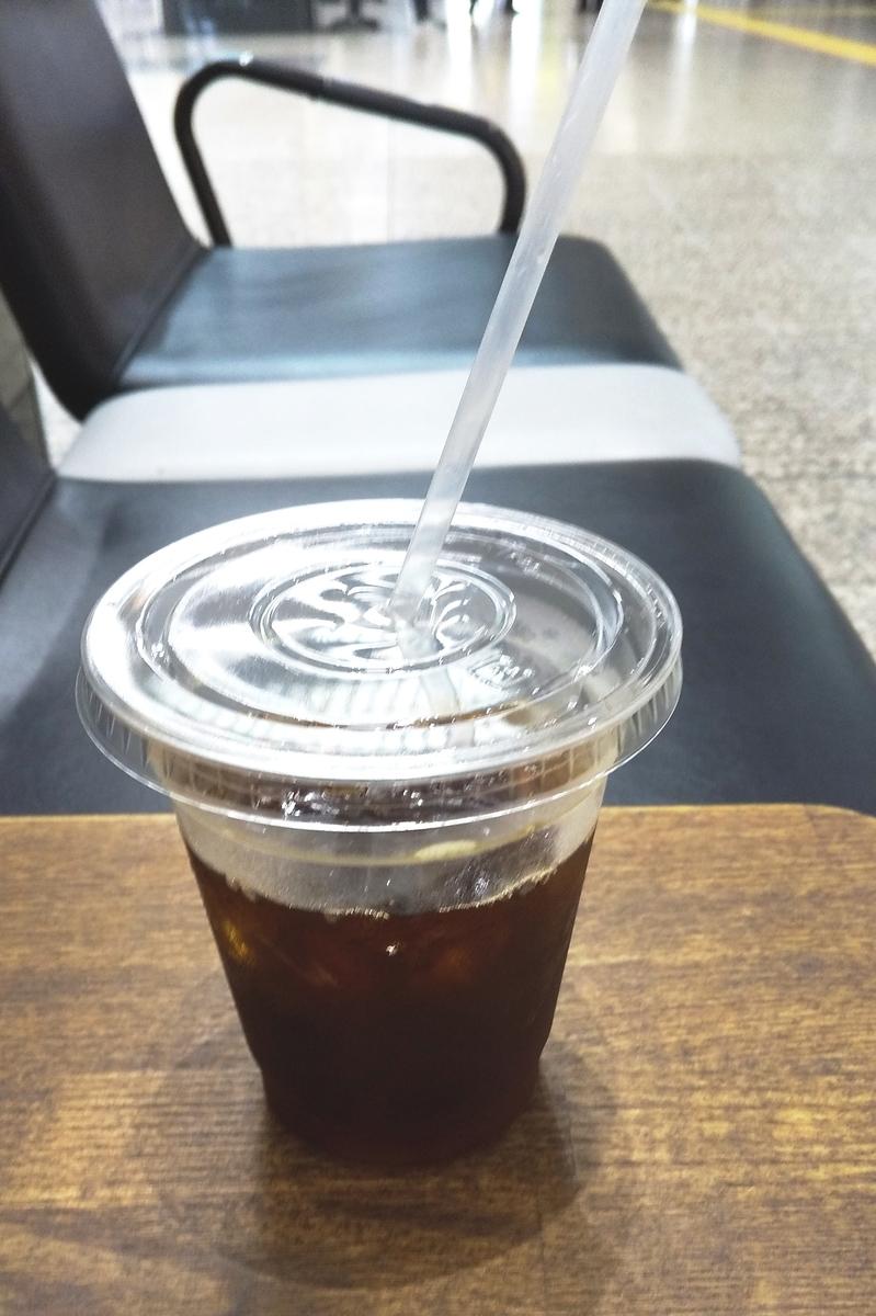 f:id:coffeetaste:20190611203019j:plain