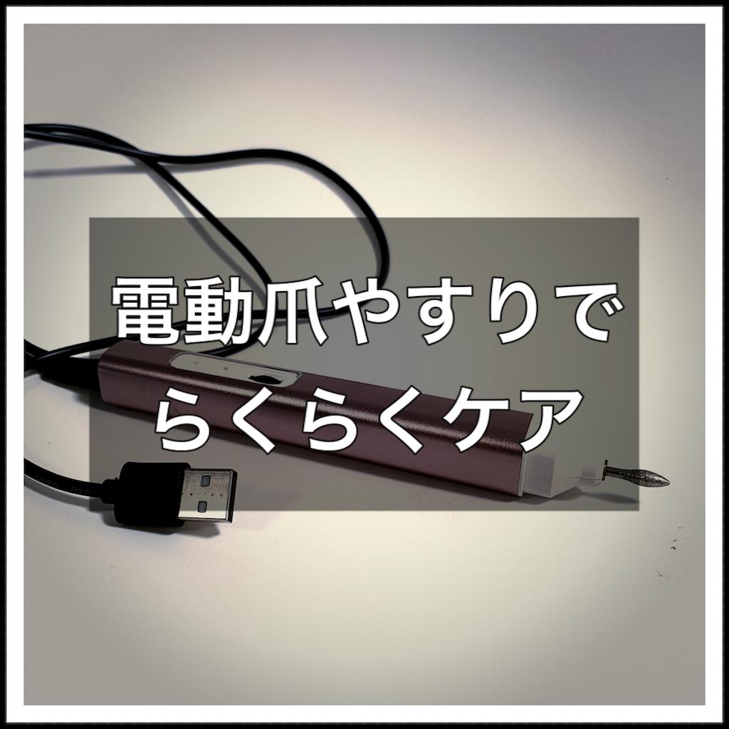 f:id:coffeetohirune:20211007155842p:image