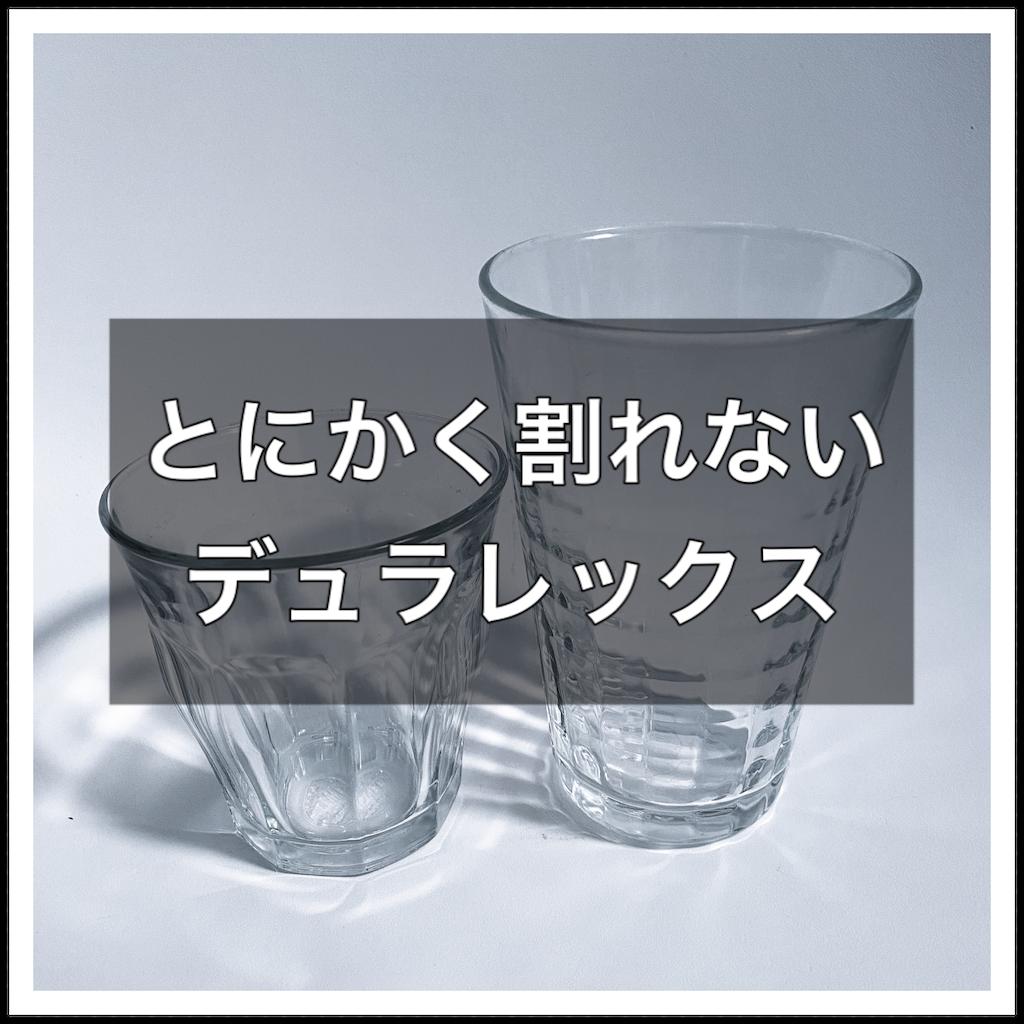 f:id:coffeetohirune:20211007160016p:image