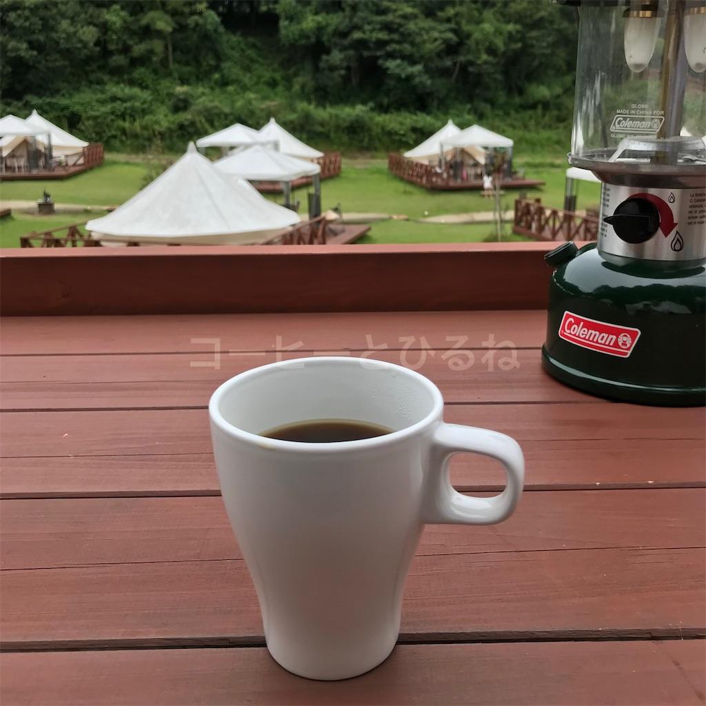 f:id:coffeetohirune:20211017073504j:image