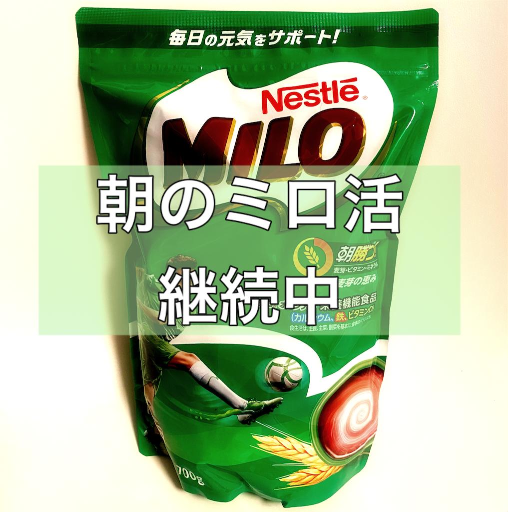 f:id:coffeetohirune:20211019213143p:image