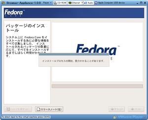 f:id:cogen:20060307235404p:image