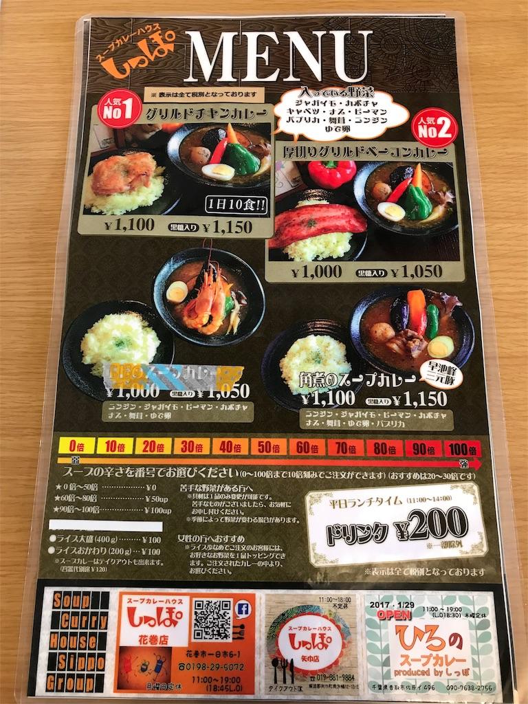 f:id:cogi-kaicho:20181216115047j:image