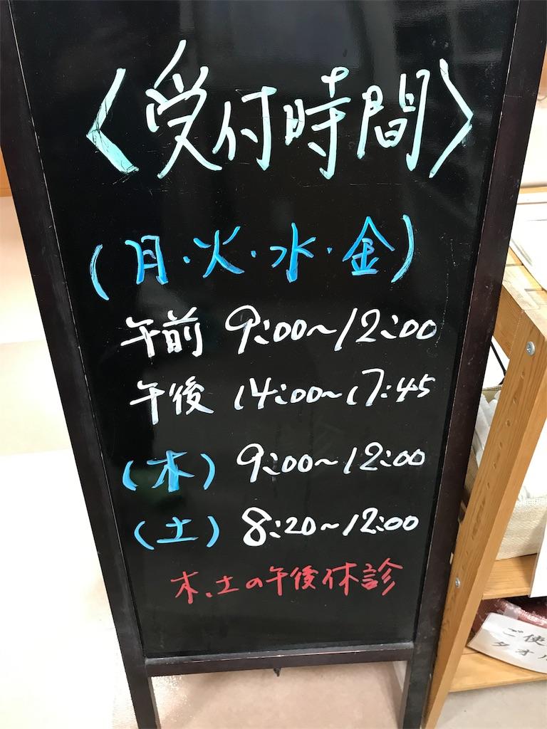 f:id:cogi-kaicho:20181220063450j:image