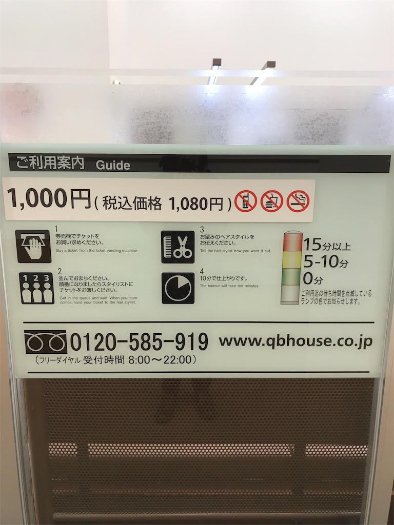 f:id:cogi-kaicho:20181230202733j:image