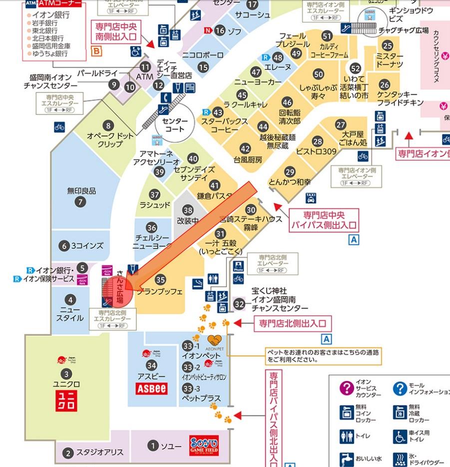 f:id:cogi-kaicho:20190106150753j:plain