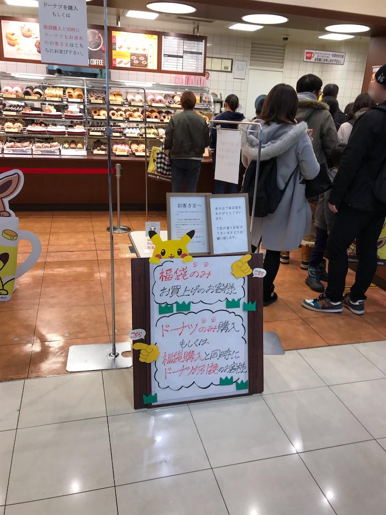 f:id:cogi-kaicho:20190106152540p:image