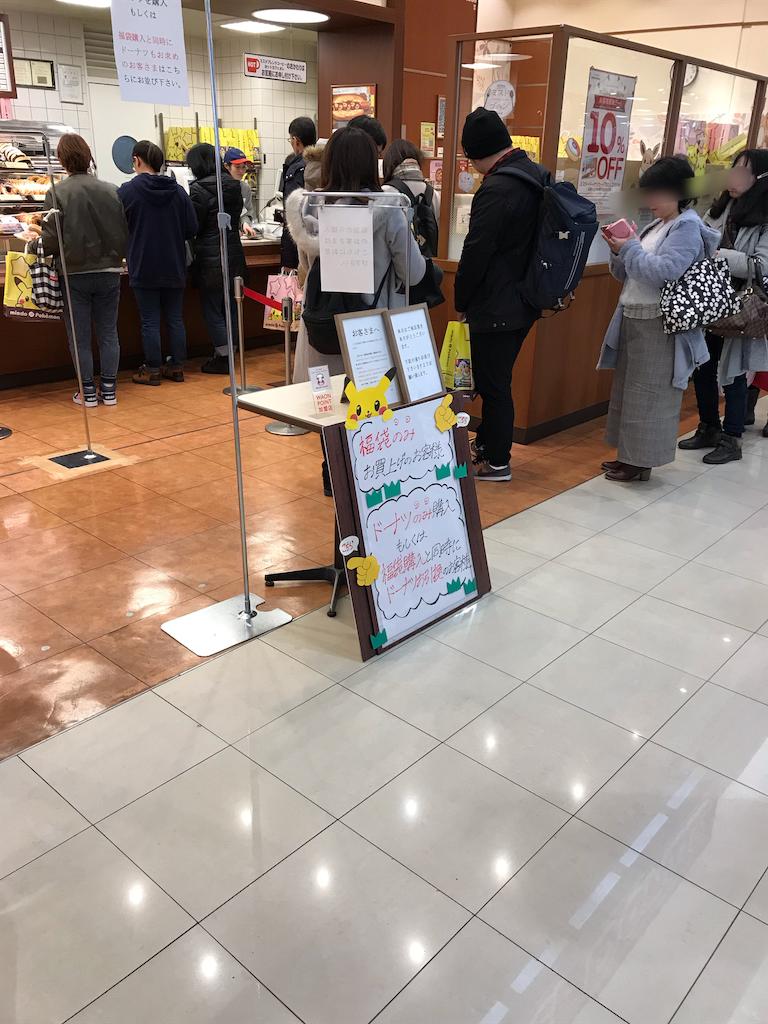 f:id:cogi-kaicho:20190106152559p:image