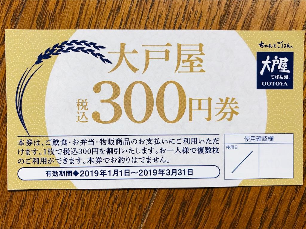f:id:cogi-kaicho:20190106154553j:image