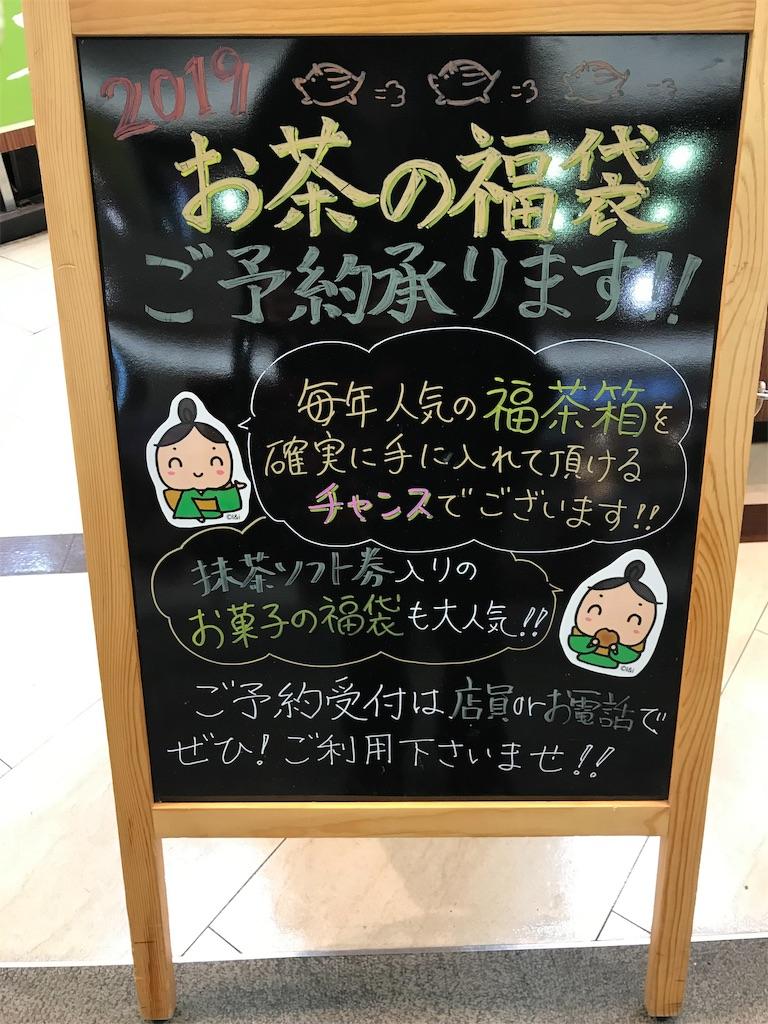 f:id:cogi-kaicho:20190106175545j:image