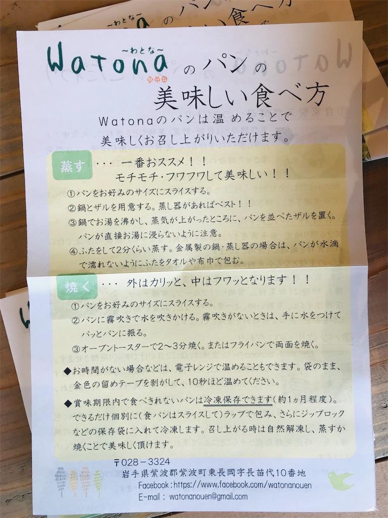 f:id:cogi-kaicho:20190111124433j:image