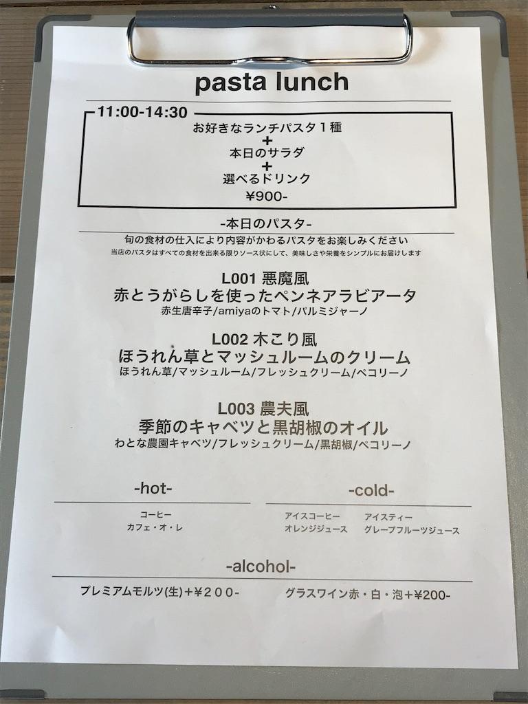 f:id:cogi-kaicho:20190111213820j:image