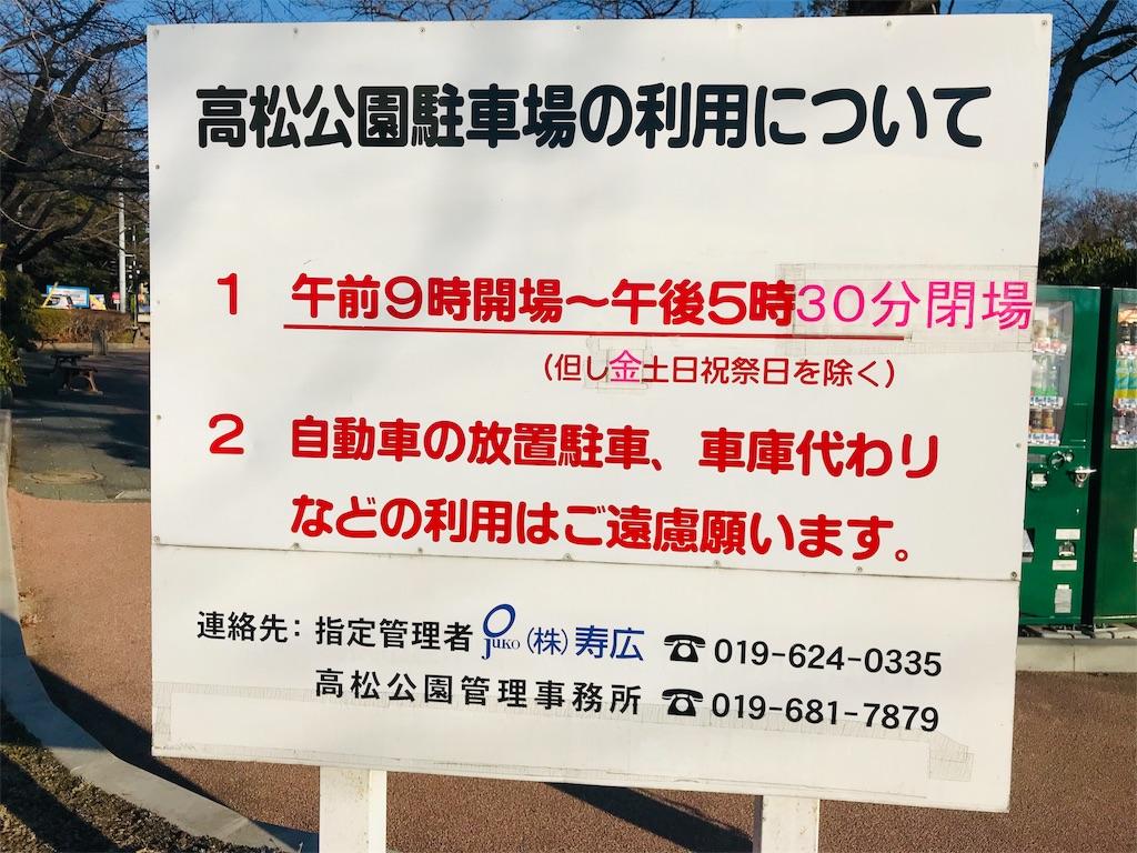 f:id:cogi-kaicho:20190120134501j:image