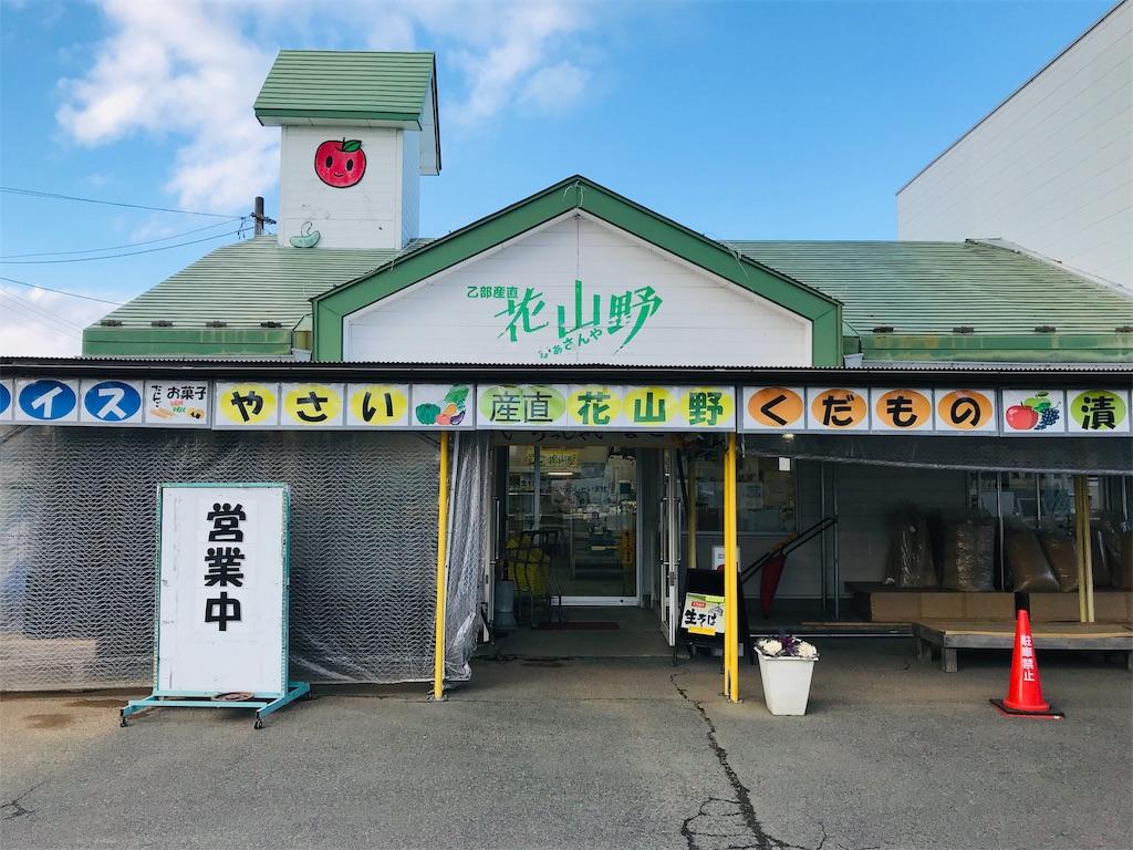 f:id:cogi-kaicho:20190131205047j:image