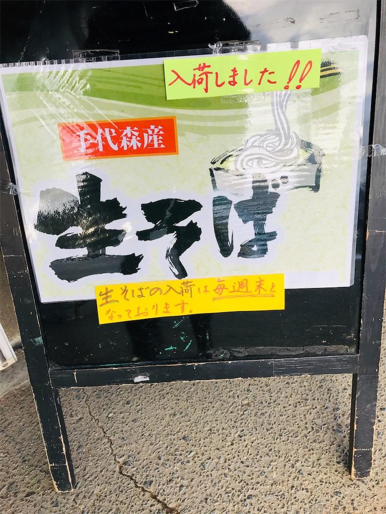 f:id:cogi-kaicho:20190131205054j:image