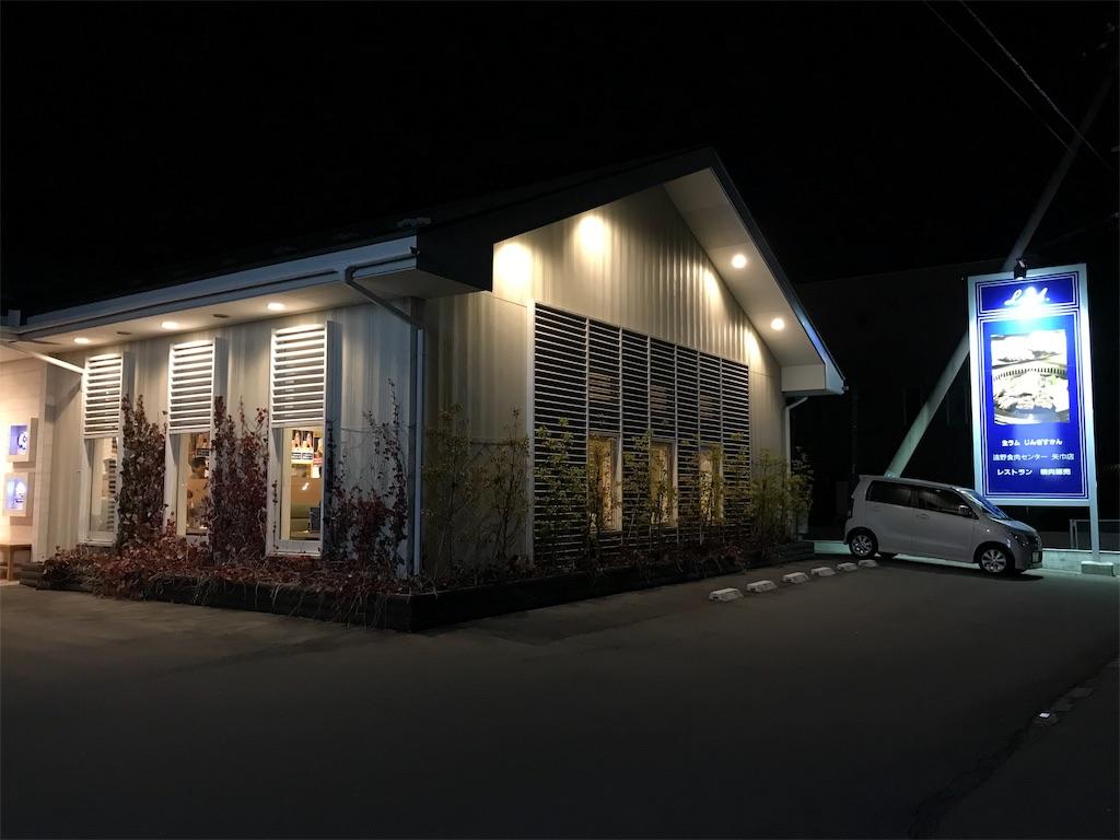 f:id:cogi-kaicho:20190224104053j:image