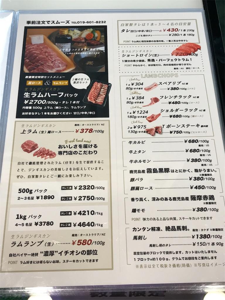 f:id:cogi-kaicho:20190224104239j:image