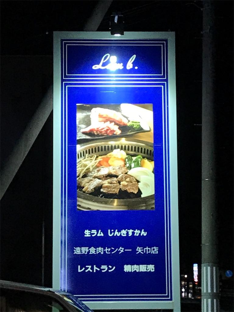 f:id:cogi-kaicho:20190224104250j:image